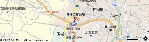 今帰仁村役場 水道課周辺の地図