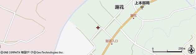謝花行政区公民館周辺の地図