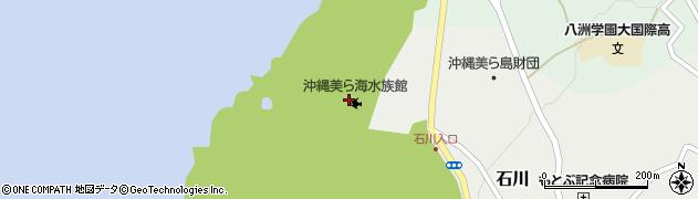 沖縄美ら海水族館周辺の地図