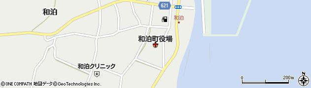 鹿児島県大島郡和泊町周辺の地図