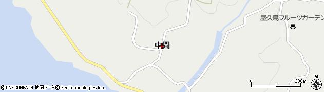 鹿児島県屋久島町(熊毛郡)中間周辺の地図