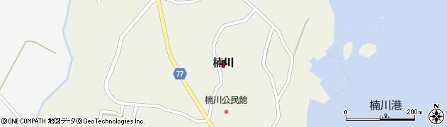 鹿児島県屋久島町(熊毛郡)楠川周辺の地図
