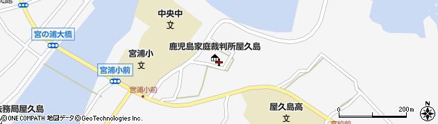 鹿児島家庭裁判所屋久島出張所周辺の地図