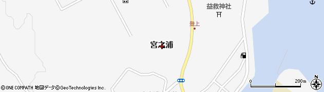 鹿児島県熊毛郡屋久島町宮之浦周辺の地図
