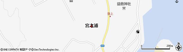 鹿児島県屋久島町(熊毛郡)宮之浦周辺の地図