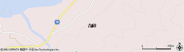 鹿児島県屋久島町(熊毛郡)吉田周辺の地図
