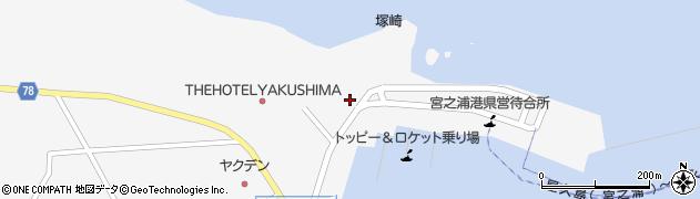 屋久島荷役有限会社周辺の地図