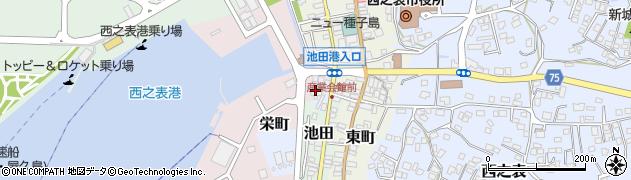 社団法人種子屋久法人会周辺の地図