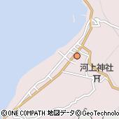 錦江町立大根占小学校