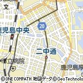 株式会社南日本放送
