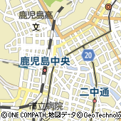 レストラン シャングリ・ラ 鹿児島東急 REI ホテル