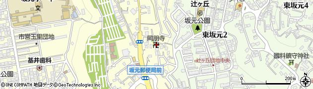 同朋寺周辺の地図