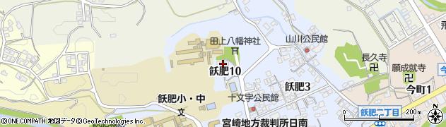 田ノ上八幡神社周辺の地図