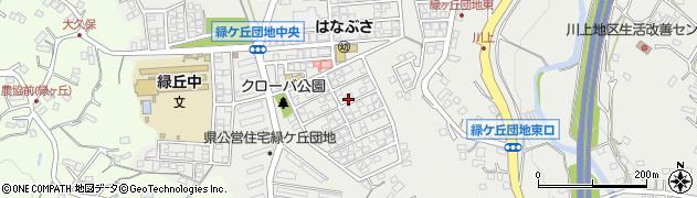 鹿児島県鹿児島市緑ケ丘町周辺の地図