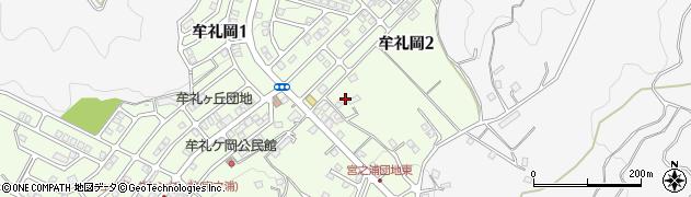 鹿児島県鹿児島市牟礼岡周辺の地図