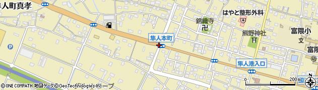 隼人本町周辺の地図