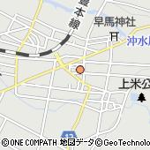 宮崎県北諸県郡三股町五本松10-6