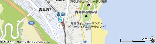 宮崎南警察署青島駐在所周辺の地図
