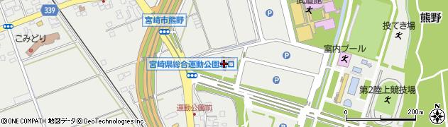 宮崎県 青年団協議会周辺の地図