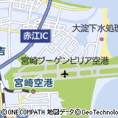 株式会社ジャムコ 宮崎事業所 格納庫