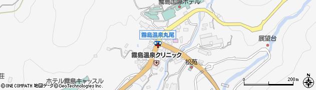 霧島温泉丸尾周辺の地図