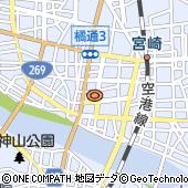 宮崎県庁危機管理局 危機管理課南海トラフ巨大地震対策担当