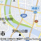 宮崎県ユニセフ協会