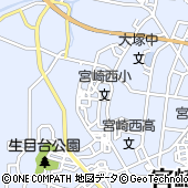 宮崎県宮崎市大塚台西