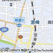 株式会社阪急交通社 宮崎支店