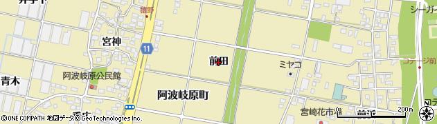 宮崎県宮崎市阿波岐原町(前田)周辺の地図