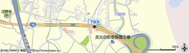 下富吉周辺の地図