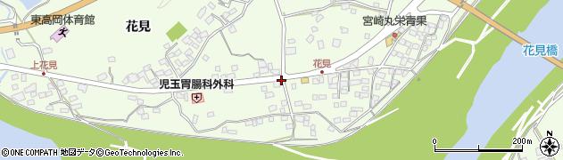 花見公民館前周辺の地図