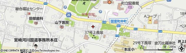 宮崎県東諸県郡国富町本庄周辺の地図