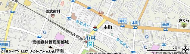 宮崎県小林市本町周辺の地図