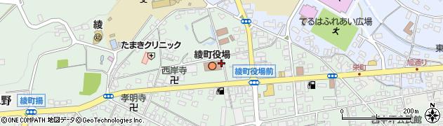 宮崎県東諸県郡綾町周辺の地図
