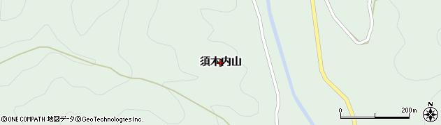 宮崎県小林市須木内山周辺の地図