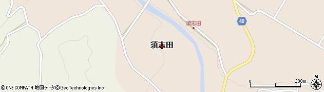 宮崎県国富町(東諸県郡)須志田周辺の地図