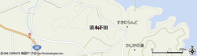 宮崎県小林市須木下田周辺の地図