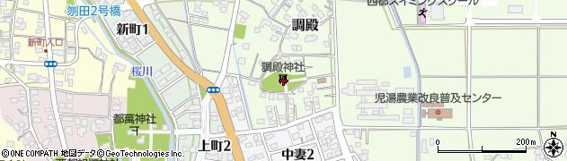 調殿神社周辺の地図
