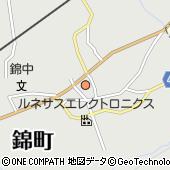 熊本県球磨郡錦町