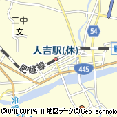 くま川鉄道株式会社 人吉温泉駅