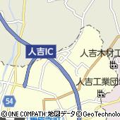 熊本県人吉市鬼木町1751-1