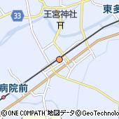 熊本県球磨郡多良木町