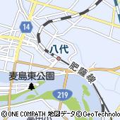 肥薩おれんじ鉄道株式会社 八代本社総務部