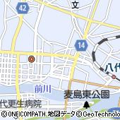 熊本県八代市新町5