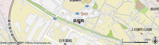 熊本県八代市萩原町周辺の地図