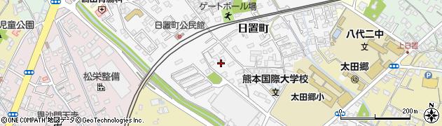 熊本県八代市日置町周辺の地図