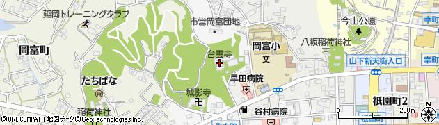 台雲寺周辺の地図