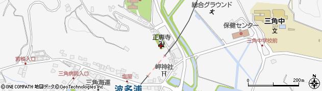 正専寺周辺の地図