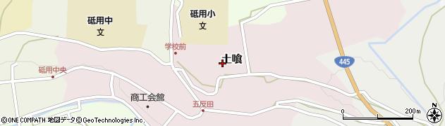 熊本県美里町(下益城郡)土喰周辺の地図